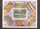Football Soccer Bloc Feuillet Oblitéré Ref 118 Liberia ARGENTINA 78 - Football