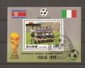 Football Soccer Bloc Feuillet Oblitéré Ref 123 Corée  ITALIA 90 - Football