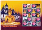 THAILAND - WAT RACHANUDDGRAMWORAMAHAVIHA - SPECIAL OFFER 50% OFF - MNH ** - Thailand