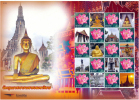THAILAND - WAT AROONRATCHAWARARAM - SPECIAL OFFER 50% OFF - MNH ** - Thailand