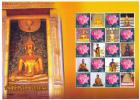 THAILAND - WAT SUTUDNATEPVARARAM - SPECIAL OFFER 50% OFF - MNH ** - Thailand