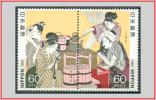 Giappone 1983 - Cat. 1448/49 (**) Settimana Filatelica - Philatelic Week (005716) - 1926-89 Imperatore Hirohito (Periodo Showa)