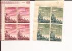 VATICANO 1958 Posta Aerea CUPOLONI Varietà Con Dentellatura 13½  In Quartine Angolo Di Foglio - Errors & Oddities