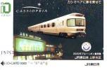 Carte Prépayée  Japon * TRAIN * CARD  (13.252) Japan Prepaid Card * Karte  TREIN * ZUG * JR * IO CARD * - Treni