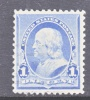 US 219  (o) - 1847-99 General Issues