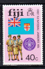 Fiji MNH Scott #353 40c Scouts And Fiji Flag - First National Boy Scout Jamboree, Lautoka - Fidji (1970-...)