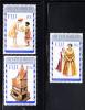 Fiji MNH Scott #371-#373 25th Anniversary Of Reign Of Queen Elizabeth II - Fidji (1970-...)