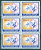 Yugoslavia 1988 Envelopes, Satellite Dish 10,000 D. MNH**- Lot. A158 - 1945-1992 Repubblica Socialista Federale Di Jugoslavia