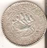 MONEDA DE PLATA DE TIBET DE 3 SRANG (RARA)   (COIN) SILVER-ARGENT - Monedas