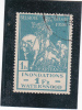 Belgium  Scott # B58 Used Set Catalogue $1.25 Horse - 1905 Thick Beard