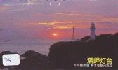 Télécarte Japon PHARE (351) Telefonkarte Japan LEUCHTTURM * VUURTOREN LIGHTHOUSE LEUCHTTURM FARO FAROL Phonecard - Phares