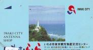 Télécarte Japon PHARE (355) Telefonkarte Japan LEUCHTTURM * VUURTOREN LIGHTHOUSE LEUCHTTURM FARO FAROL Phonecard - Phares