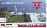 Télécarte Japon PHARE (356) Telefonkarte Japan LEUCHTTURM * VUURTOREN LIGHTHOUSE LEUCHTTURM FARO FAROL Phonecard - Phares