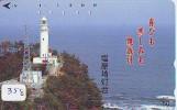 Télécarte Japon PHARE (358) Telefonkarte Japan LEUCHTTURM * VUURTOREN LIGHTHOUSE LEUCHTTURM FARO FAROL Phonecard - Phares