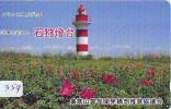 Télécarte Japon PHARE (359) Telefonkarte Japan LEUCHTTURM * VUURTOREN LIGHTHOUSE LEUCHTTURM FARO FAROL Phonecard - Phares