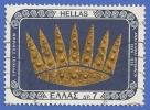 GRECE 1231 GREECE 1256 OBLITERE LES RUINES DE TROIE - Grèce