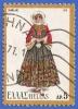 GRECE 1168 GREECE 1190 OBLITERE COSTUME TRADITIONNEL - Grèce