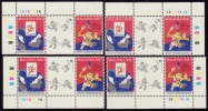 MALAYSIA 1994 Commonwealth Games Pre-issue 2v Gutter Pair X4 Corners MNH [B417] - Malaysia (1964-...)