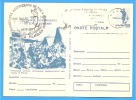 Romanian Health Ambulance Red Cross Special Meter Mark ROMANIA Postal Stationery Cover / Postcard 1977 - Postal Stationery