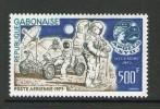 GABON 1973 ESPACE  YVERT N°A144 NEUF MNH** - Afrika