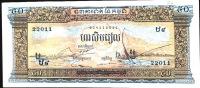CAMBODIA  P7c & 7d    50  RIELS  1956  Signature 12 , Serial 5 & 6 Digit * 2 Notes *  UNC. - Cambodia