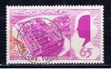 TN+ Tunesien 1967 Mi 675 - Tunisia