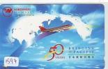 TELECARTE JAPAN Telefonkarte *  NORTHWEST AIRLINES *  AIRLINES (1597) Phonecard - AIRPLANE FLUGZEUG VLIEGTUIG AVION - Airplanes