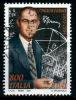 2058 - Italia/Italy/Italie 2001 - Enrico Fermi - Scienziato / Scientist - Science - 2001-10: Used
