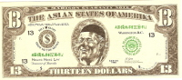 Billet US Humoristique/ Clinton/ 13 Dollars/Faux Billet/1998           BIL38 - Otros