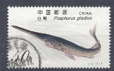 CHN1448 LOTE CHINA  YVERT   Nº 3209 - Usados