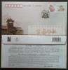 PFTN-JY-30 2012 CHINA 110 ANNI OF NANJING UNIVERSITY FDC - 2010-...