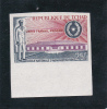 Chad Scott # 155 MNH Impeforate Catalogue $3.00 - Chad (1960-...)
