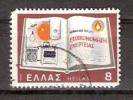 Greece 1980 / Mi 1413 - Save Energy - Used (o) - Oblitérés