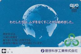 Carte Prépayée Japon - Géographie / Globe Terrestre - Globus Map Japan Prepaid Card Quo Karte - 312 - Espace