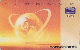 Carte Prépayée Japon - Géographie / Globe Terrestre - Globus Map Japan Prepaid Card Tosho Karte - 337 - Ruimtevaart