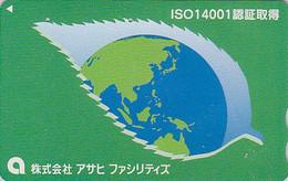Carte Prépayée Japon - Géographie / Globe Terrestre - Globus Map Japan Prepaid Card Tosho Karte - 338 - Espace