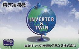 Carte Prépayée Japon - Géographie / Globe Terrestre - Globus Map Japan Prepaid Card Tosho Karte - 339 - Espacio