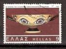 Greece 1981 / Mi 1452 - Ancient Vase , Anniversaries & Events , Part I - Used (o) - Oblitérés