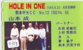 Télécarte Japon * TELEFONKARTE JAPAN * GOLF  * (2214) HOLE IN ONE *  SPORT * PHONECARD * - Sport