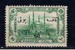 TR Türkei 1914 Mi 39 Portomarke - Used Stamps