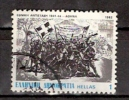 Greece 1982 / Mi 1495 - National Resistance - Used (o) - Oblitérés