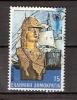 Greece 1983 / Mi 1506 - Ship Figureheads - Used (o) - Oblitérés