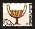 Greece 1983 / Mi 1543 - Homeric Epics - Used (o) - Oblitérés