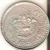 MONEDA DE PLATA DE TIBET DE 1,50 SRANG (RARA)   (COIN) SILVER-ARGENT - Monedas