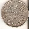 MONEDA  DE PLATA DE IRAQ DE 50 FILS DEL AÑO 1938 (COIN) SILVER-ARGENT - Iraq