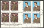 Congo - Brazzaville 1977 Mi# 599-600 Used - Corner Blocks Of 4 - Charles De Gaulle / King Baudouin Of Belgium - Oblitérés