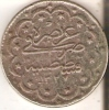 MONEDA DE PLATA DE TURQUIA  DE 10 KURUSH DEL AÑO 1327-7 DE 12 GRAMOS (COIN) SILVER-ARGENT - Turquia