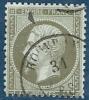 FRANCE Oblitéré Y&T N°19 - 1862 Napoleon III