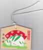 Ex-voto Japan 2011 Rabbit Year - Lunar Year - Nieuwjaar
