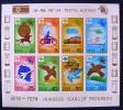COREE DU NORD HISTOIRE POSTALE: MOTO, CHEVAL, AVION, TRAIN, UPU Building, PIGEON VOYAGEUR. ** MNH - Corée Du Nord